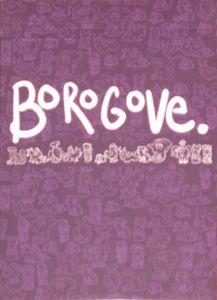 Borogove