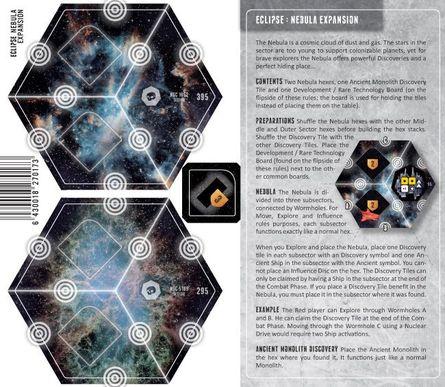 Eclipse: Nebula