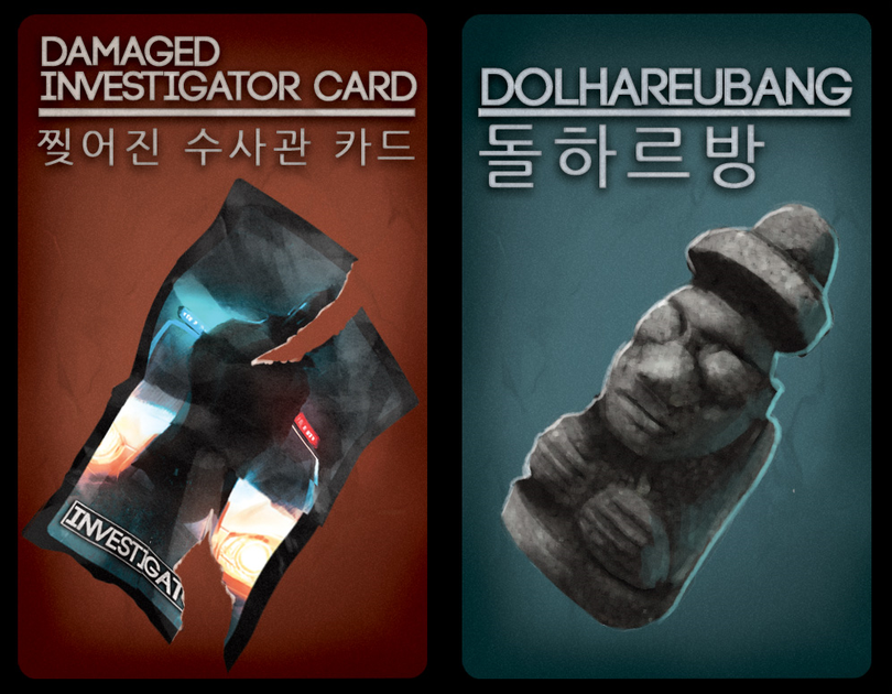 Deception: Murder in Hong Kong – Promo Cards